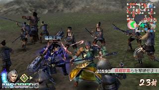Download Geki - Sengoku Mesou (Japan) Game PSP For ANDROID - www.pollogames.com