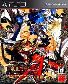 descargar guilty gear x2 accent core plus pc