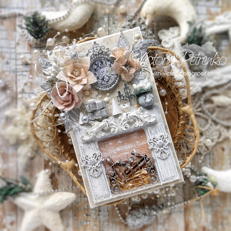 Картинки, открытки с камином скрапбукинг
