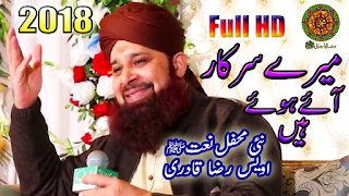 Muhammad Owais Raza Qadri | Latest Exclusive HD Mehfil e Naat 2018 | Must Watch It