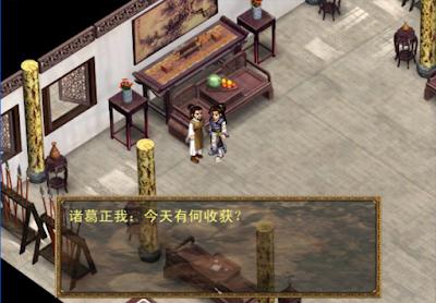 少年四大名捕中文版,可玩性很高的角色扮演RPG!