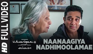 Vishwaroopam II Tamil Naanaagiya Nadhimoolamae Full Video   Kamal Haasan   Mohamaad Ghibran