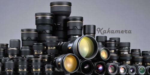 Harga Lensa Nikon