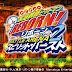 Katekyoo Hitman Reborn Battle Arena 2 (Japan) PSP ISO & PPSSPP Setting