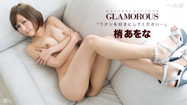 JAV Free HD online 091516_383 – Aona Kozue