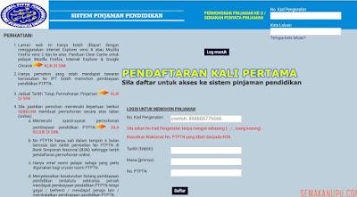 Semakan Baki Pinjaman PTPTN Online dan SMS