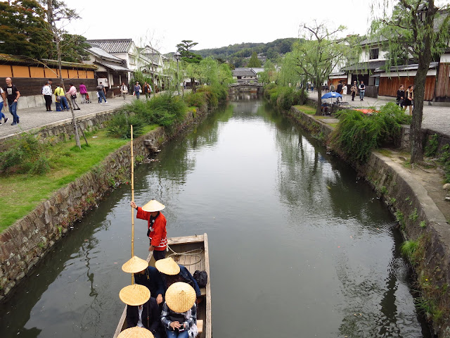River Boat Gondola. Kurashiki bikan district. Okayama. Tokyo Consult. TokyoConsult.