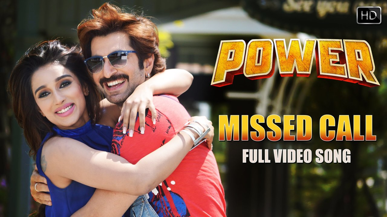 Missed Call Video Song  Power 2016 Ft Jeet  Sayantika -6212