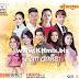 [Album] RHM CD Vol 574   Happy Khmer New Year 2017