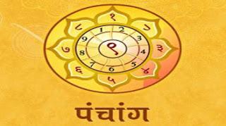 भारतीय कैलेंडर: विक्रम संवत और शक संवत। Shak Samvat and Vikram Samvat in hindi