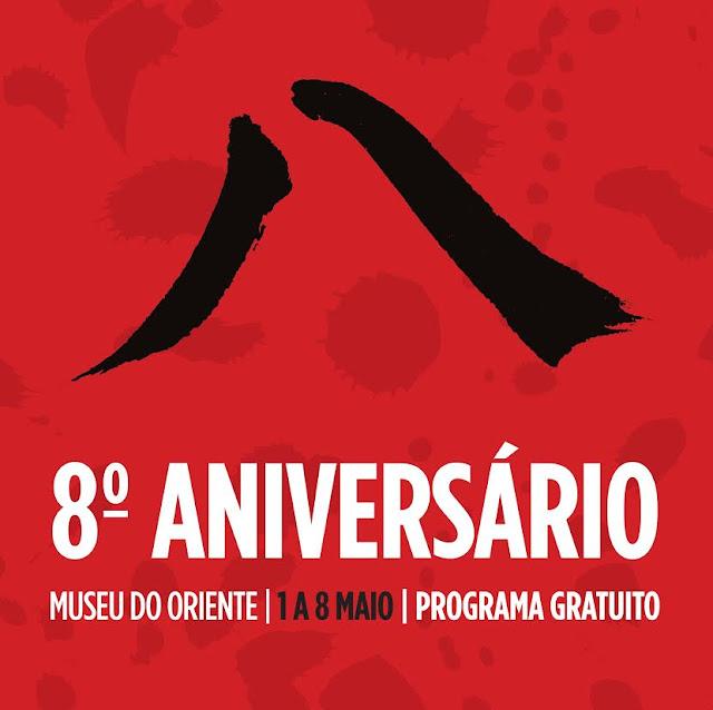 Museu do Oriente festeja o seu 8º aniversário