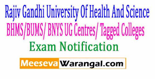 University Of Health And Science BHMS/BUMS/ BNYS UG Centres/ Tagged Colleges Of Feb-2017 Examination