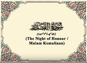 Surat Al Qadr termasuk kedalam golongan surat Surat | Surah Al Qadr Arab, Latin dan Terjemahannya