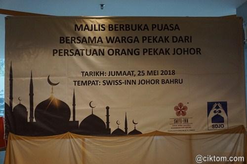Majlis Berbuka Puasa Swiss In Bersama Persatuan Orang Pekak Johor