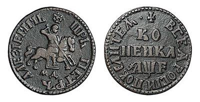 Источником сырья для чеканки медной монеты была монета 1613 года серебро