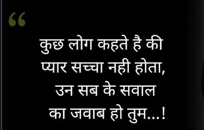 whatsapp status in love