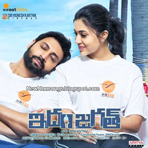 Idam Jagath Sumanth, Poster, Wallpapers, Stills, Audio CD Cover, First Look