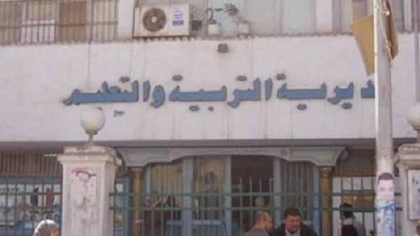 ننشر لكم مواعيد امتحانات الفصل الدراسي الاول للعام الدراسي 2017/2018.بمحافظة القاهرة