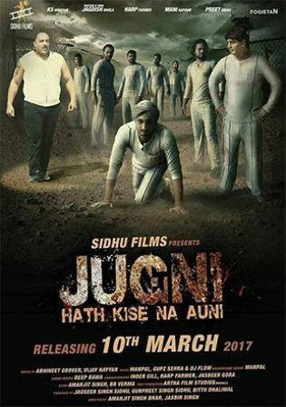 Jugni Hath Kise Na Auni 2017 HDRip 400MB Punjabi Movie 480p Watch Online Free Download bolly4u
