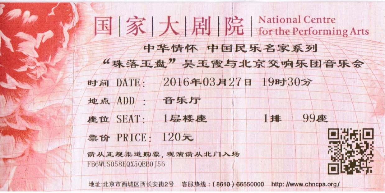 Peking dating kulttuuri