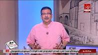 برنامج مع رئيس التحرير تقديم ممتاز القط حلقة 31-7-2017 توك شو