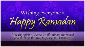Ramadan Mubarak Wishes Cards: wishing everyone a happy Ramadan