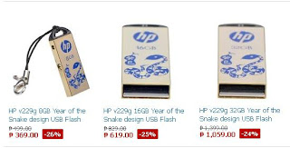 HP V229G 32GB, 16GB and 8GB USB Flash Drive