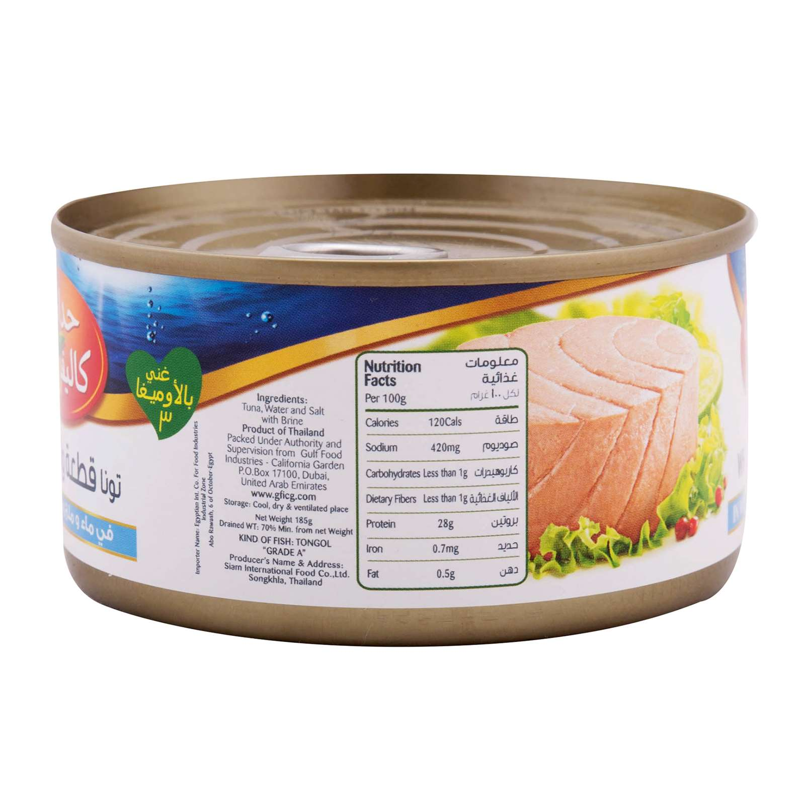 Tuna thailand fish products and tips frozen tuna fish for Tuna fish can