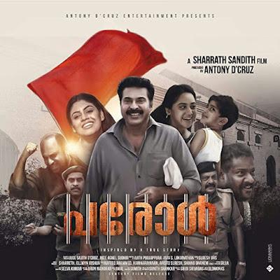 https://musicbasket24.blogspot.com/2018/05/2018-parole-tamil-full-movie-dvdtv.html
