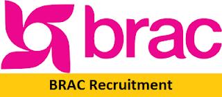BRAC Recruitment 2017-2018