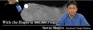 sawai_main_img_e.jpg