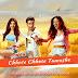 Chhote Chhote Tamashe (Sanam Re) Lyrics