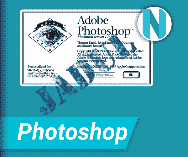 Kumpulan Editan Photoshop Jadul Nandur93