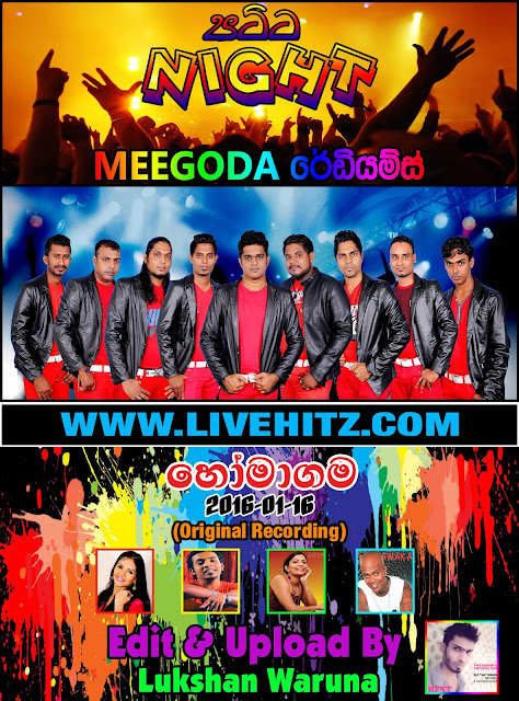 MEEGODA REDIUM PATTA NIGHT LIVE IN HOMAGAMA 2016-01-16