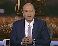 برنامج كل يوم 5-2-2017 عمرو أديب - مباراة مصر و الكاميرون