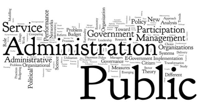 تخصص الإدارة عامة