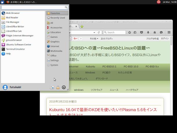 UbuntuBSDのXFCEデスクトップ。インターネットできました。