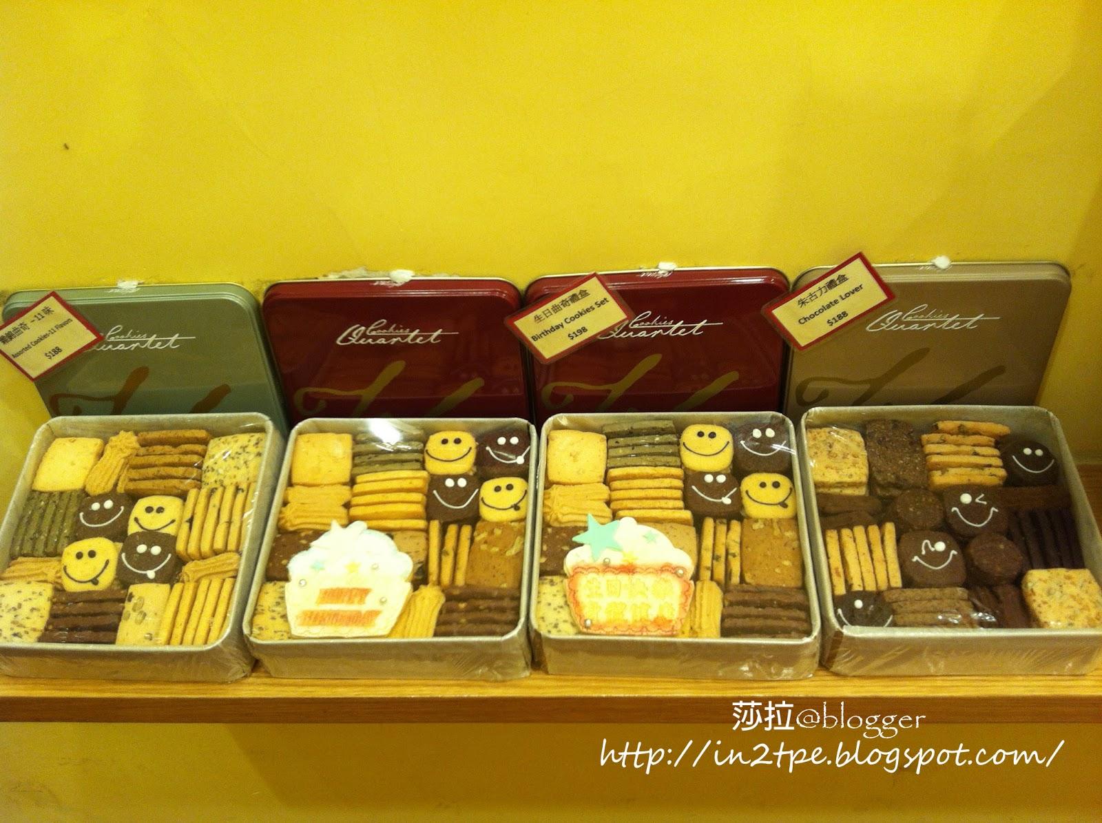 莎拉@Blogger: 【食 | 香港 】Cookies Quartet 曲奇四重奏