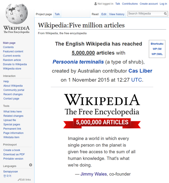 English Wikipedia reaches 5,000,000 articles in 2015