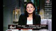 منى عراقى فى برنامج انتباه حلقة الخميس 13-7-2017