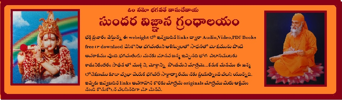 sundara vignana grandhalayam: LORD SHIVA SONGS mp3 free download