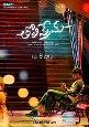 Varun Tej, Lavanya Tripathi, Hebah Patel Next upcoming 2017 Telugu film Mister Wiki, Poster, Release date, Songs list wikipedia