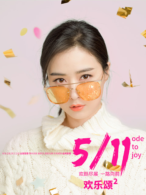 Ode to Joy Season 2 c-drama Jiang Xin