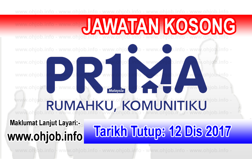 Jawatan Kerja Kosong Perbadanan Pr1ma Malaysia logo www.ohjob.info disember 2017