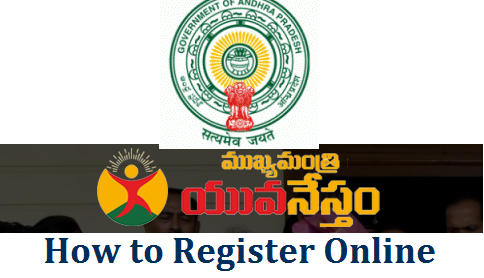 How to Register Online for AP Nirudyoga Bruthi Scheme Online at Official http://yuvanestham.ap.gov.in/CMyuvaNapp/register.html | Step by Step Process to Apply Online for Andhra Pradesh Mukyamanthri Yuva Nestham ( Nirudyoga Bruthi ) scheme 2018 | Get Details for Submission of Online Application Form for AP Yuva Nestham Scheme Website address to register Online for AP CM Yuva Nestham Nirudyoga Bruthi Allowances Online is www.yuvanestham.ap.gov.in. Get Step by Step Process to Register Online for Andhra Pradesh Chief Minister Yuva Nestham Scheme for Unemployee youth in AP Eligibility criteria Apply Online for the benifits of the scheme introduced by the AP Govt and to be launched on 18th September how-to-register-onine-ap-nirudyoga-bruthi-scheme-online-yuvanestham.ap.gov.in