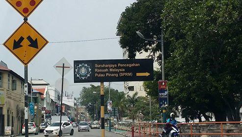 Signboard #SPRM Berlambak Di Pulau Pinang Tapi Lembap Nak Siasat ! #DAPRasuah #LGERasuah