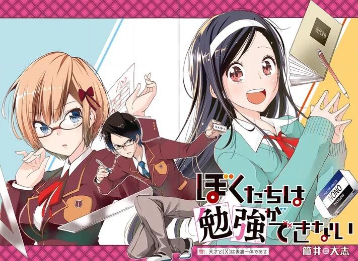 Anime Bokutachi wa Benkyou ga Dekinai akan Tayang 6 April Nanti