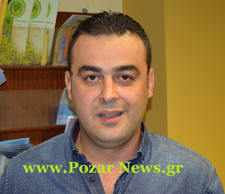 www.pozarnews.gr: ΑΝΤΙΔΗΜΑΡΧΟΣ ΚΑΘΑΡΙΟΤΗΤΑΣ ΚΑΙ ΠΟΛΙΤΙΚΗΣ ...