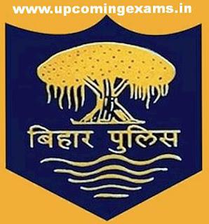 Bihar_Police_Vacancy