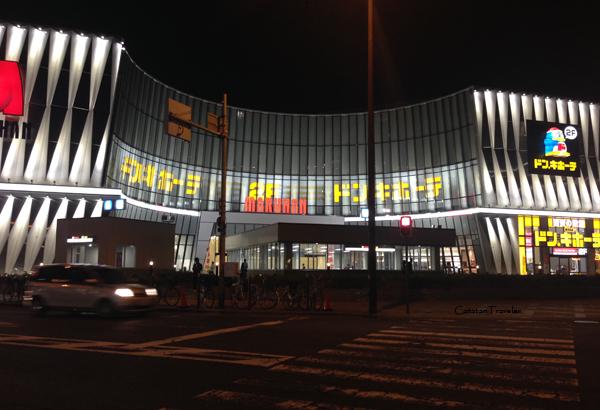 Osaka, Jepang, Shin Imamiya,